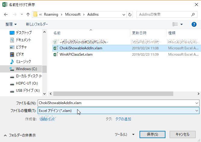f:id:akashi_keirin:20190224120206j:plain