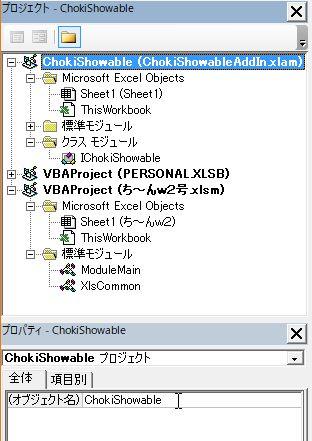 f:id:akashi_keirin:20190224120223j:plain