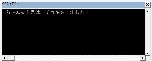 f:id:akashi_keirin:20190224120241j:plain