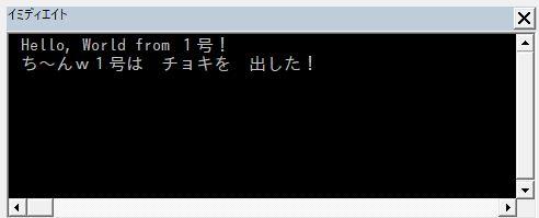 f:id:akashi_keirin:20190224125353j:plain