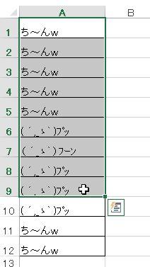 f:id:akashi_keirin:20190301182848j:plain