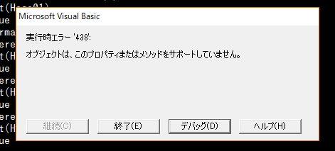 f:id:akashi_keirin:20190310163757j:plain