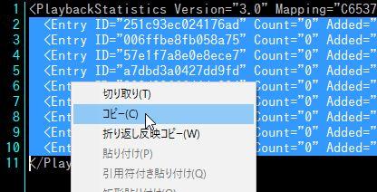 f:id:akashi_keirin:20190317175753j:plain