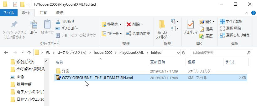f:id:akashi_keirin:20190317184509j:plain