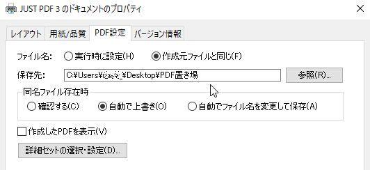 f:id:akashi_keirin:20190321094647j:plain