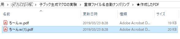 f:id:akashi_keirin:20190323090429j:plain