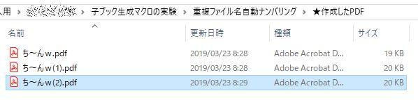 f:id:akashi_keirin:20190323090434j:plain