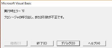 f:id:akashi_keirin:20190323095952j:plain