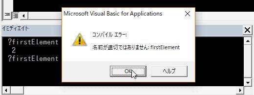 f:id:akashi_keirin:20190324145649j:plain