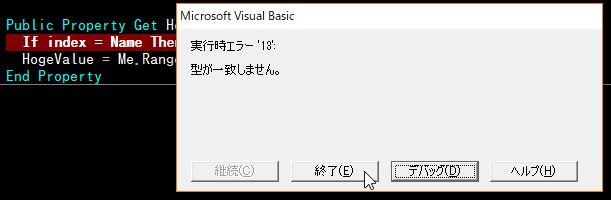 f:id:akashi_keirin:20190324162957j:plain