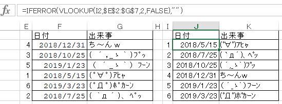 f:id:akashi_keirin:20190330073520j:plain