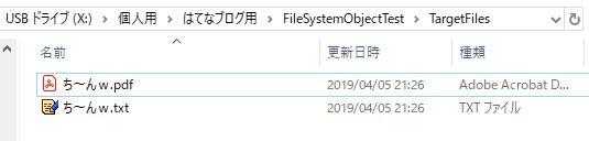 f:id:akashi_keirin:20190405220807j:plain
