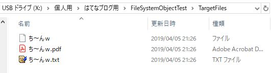 f:id:akashi_keirin:20190406201559j:plain