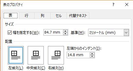 f:id:akashi_keirin:20190427142013j:plain