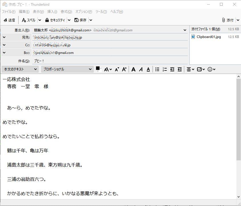 f:id:akashi_keirin:20190428104636j:plain