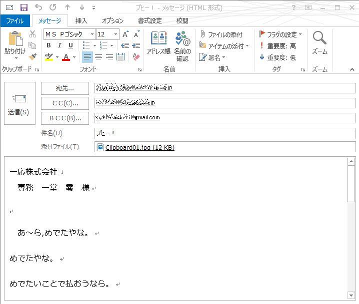 f:id:akashi_keirin:20190428150920j:plain
