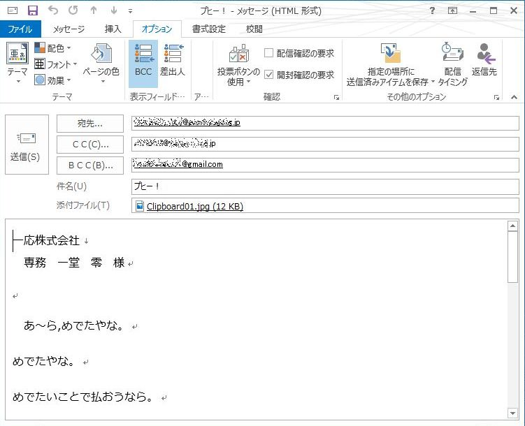 f:id:akashi_keirin:20190428151114j:plain