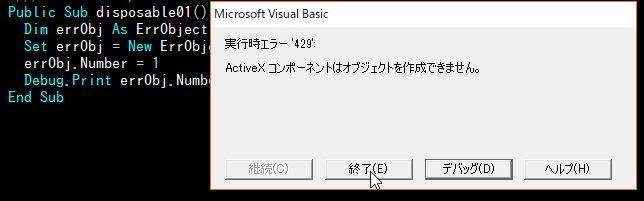f:id:akashi_keirin:20190429101258j:plain