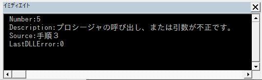 f:id:akashi_keirin:20190501165209j:plain