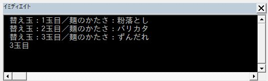 f:id:akashi_keirin:20190502204015j:plain