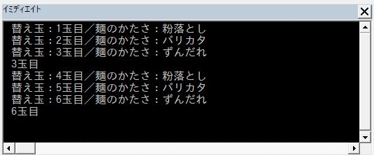 f:id:akashi_keirin:20190502204018j:plain