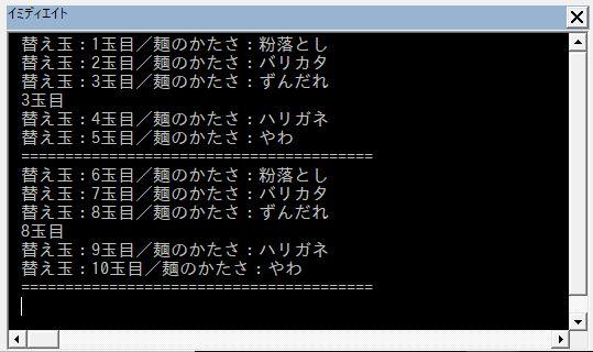 f:id:akashi_keirin:20190503001255j:plain