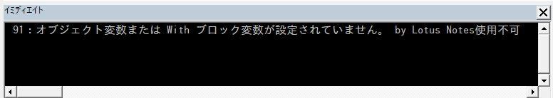 f:id:akashi_keirin:20190503102752j:plain