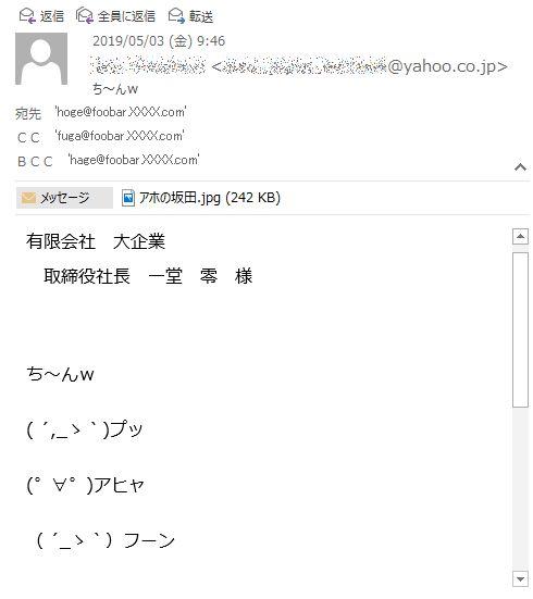 f:id:akashi_keirin:20190503102755j:plain