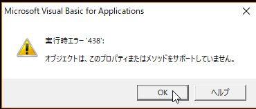 f:id:akashi_keirin:20190511091537j:plain