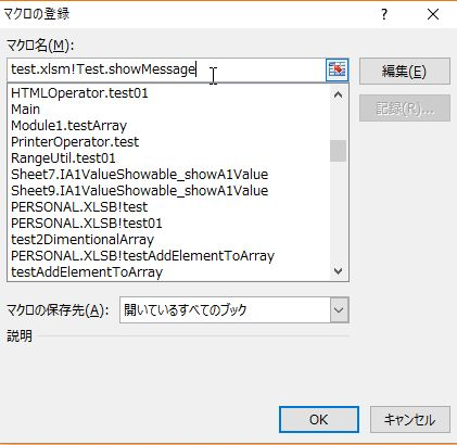 f:id:akashi_keirin:20190617072256j:plain