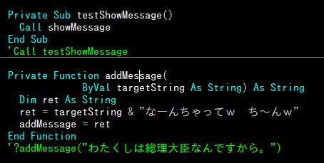 f:id:akashi_keirin:20190617075223j:plain