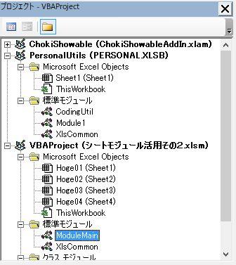 f:id:akashi_keirin:20190621211720j:plain