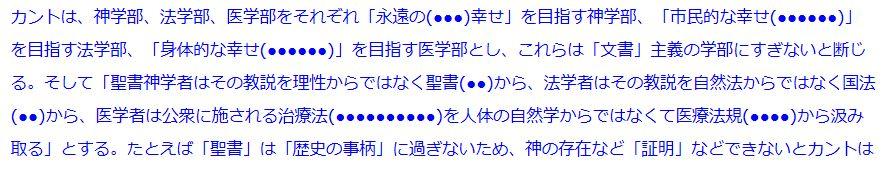 f:id:akashi_keirin:20190706223217j:plain