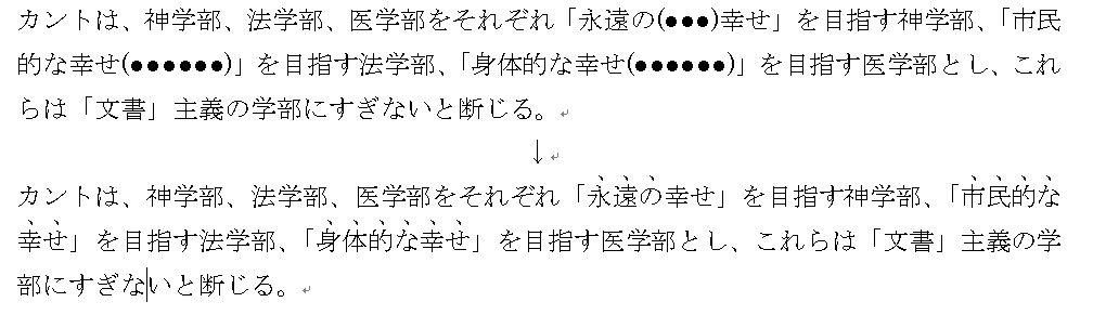 f:id:akashi_keirin:20190706223220j:plain