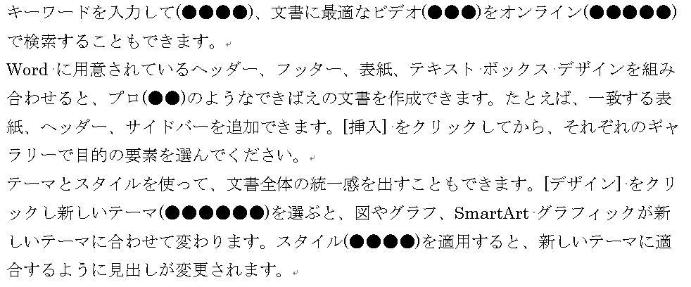f:id:akashi_keirin:20190706223257j:plain