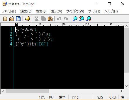f:id:akashi_keirin:20190709174716j:plain