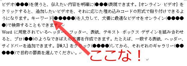 f:id:akashi_keirin:20190710075155j:plain