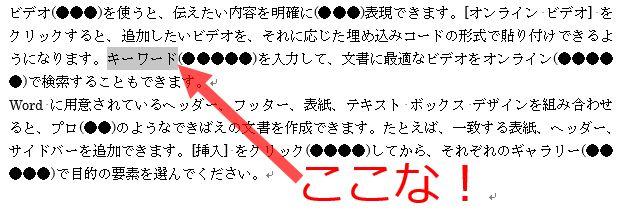 f:id:akashi_keirin:20190710075159j:plain