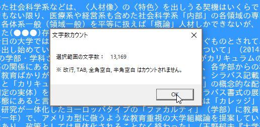 f:id:akashi_keirin:20190711082255j:plain