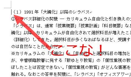 f:id:akashi_keirin:20190711082259j:plain