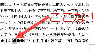 f:id:akashi_keirin:20190711082302j:plain