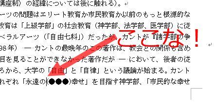 f:id:akashi_keirin:20190711082306j:plain