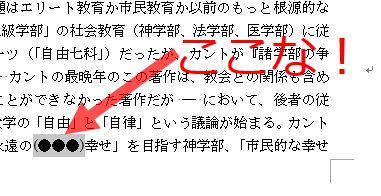 f:id:akashi_keirin:20190711082310j:plain