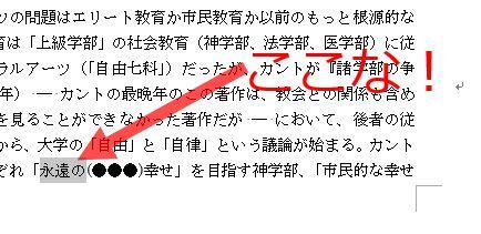 f:id:akashi_keirin:20190711082313j:plain