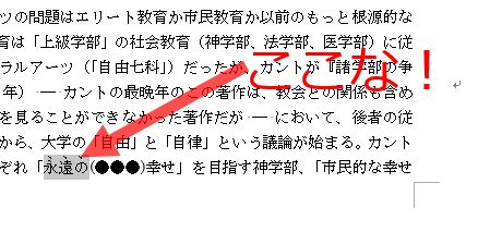 f:id:akashi_keirin:20190711082318j:plain