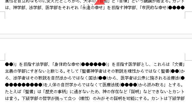 f:id:akashi_keirin:20190711082321j:plain