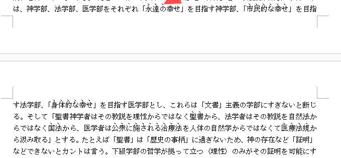 f:id:akashi_keirin:20190711082325j:plain