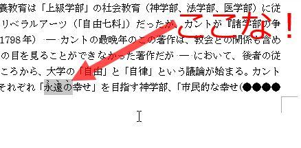 f:id:akashi_keirin:20190711082734j:plain