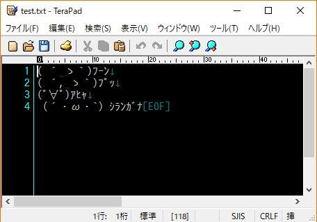 f:id:akashi_keirin:20190717083008j:plain