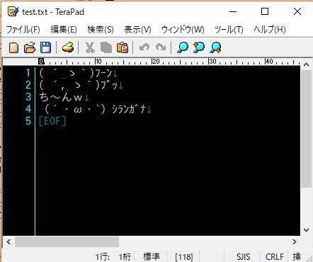 f:id:akashi_keirin:20190717083010j:plain